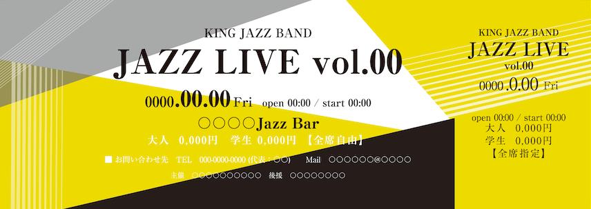 コンサート・イベントのチケットのデザインテンプレート(チケットのデザイン(TK-D-Z0317))