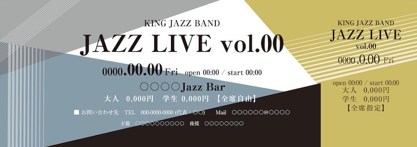 コンサート・イベントのチケットのデザインテンプレート(チケットのデザイン(TK-D-Z0319))