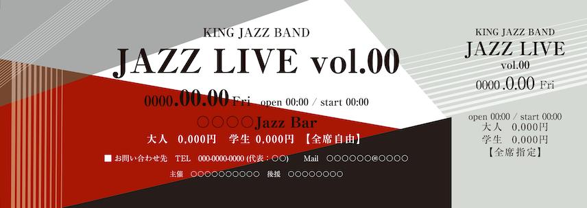 コンサート・イベントのチケットのデザインテンプレート(チケットのデザイン(TK-D-Z0320))