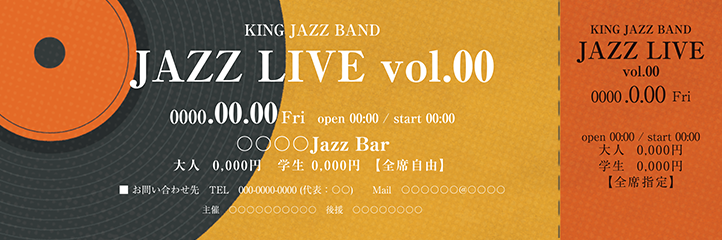 コンサート・イベントのチケットのデザインテンプレート(チケットのデザイン(TK-D-Z0321))