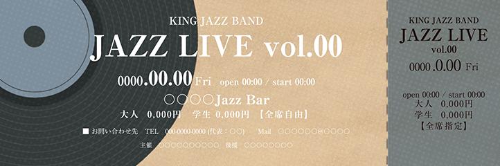 コンサート・イベントのチケットのデザインテンプレート(チケットのデザイン(TK-D-Z0322))