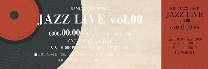 コンサート・イベントのチケットのデザインテンプレート(チケットのデザイン(TK-D-Z0324))