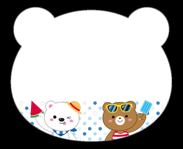 紙うちわ 動物(パンダ・たぬき)デザインテンプレート0226