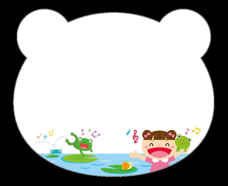 紙うちわ 動物(パンダ・たぬき)デザインテンプレート0227