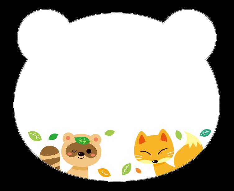 紙うちわ 動物(パンダ・たぬき)デザインテンプレート0228