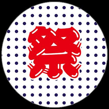 紙うちわ(丸型)デザインテンプレート0104
