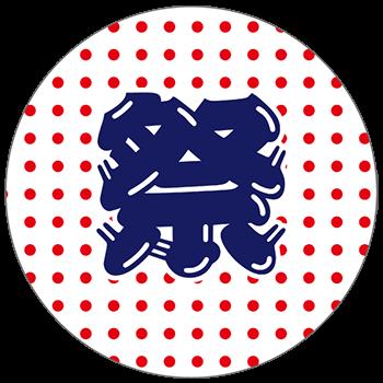 紙うちわ(丸型)デザインテンプレート0105