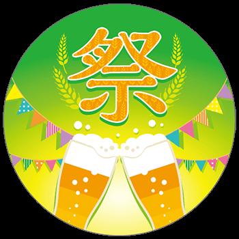 紙うちわ(丸型)デザインテンプレート0124