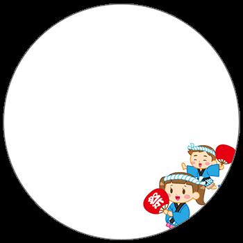 紙うちわ(丸型)デザインテンプレート0152
