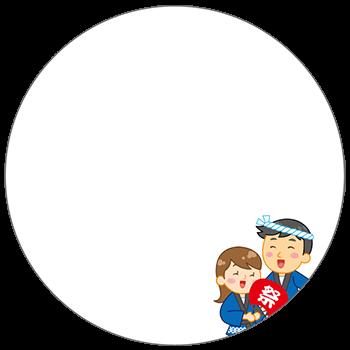 紙うちわ(丸型)デザインテンプレート0153