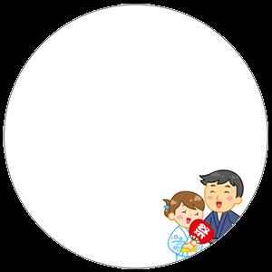紙うちわ(丸型)デザインテンプレート0213