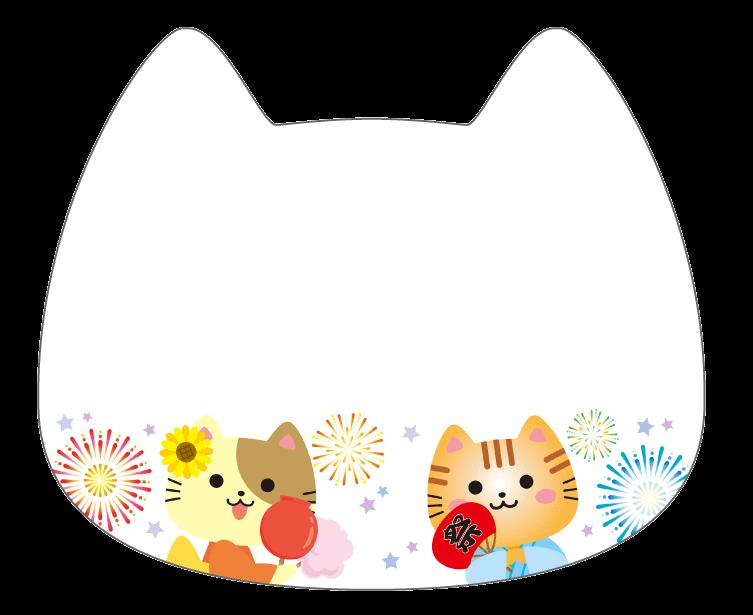 紙うちわ (動物)デザインテンプレート0233