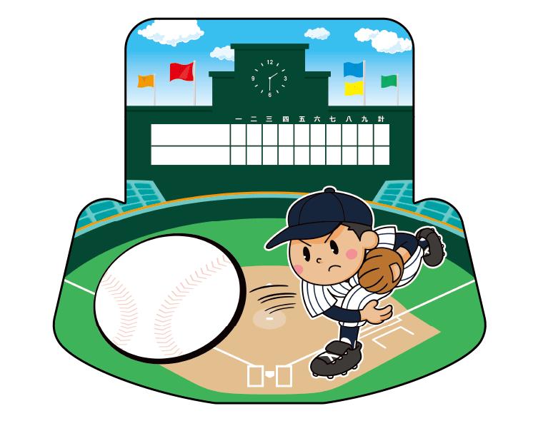紙うちわ(野球)デザインテンプレート0037