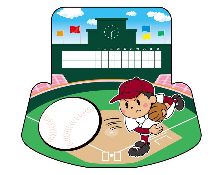 紙うちわ(野球)デザインテンプレート0038
