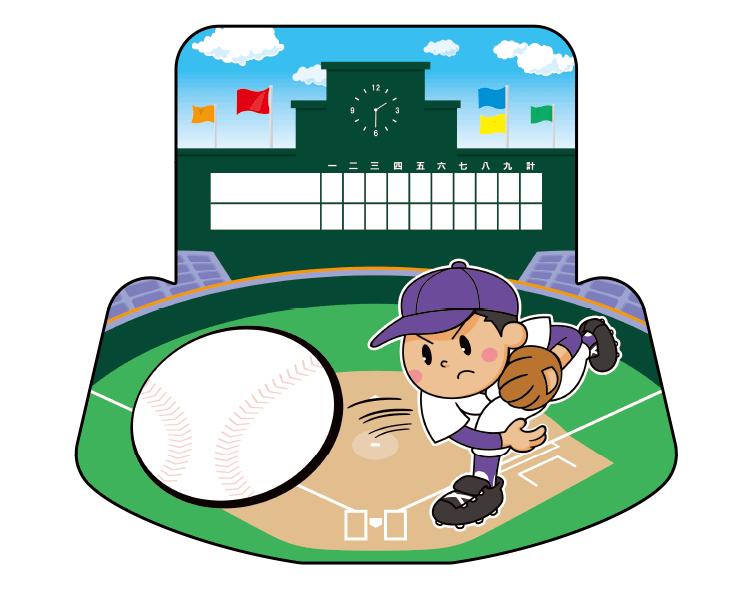 紙うちわ(野球)デザインテンプレート0039