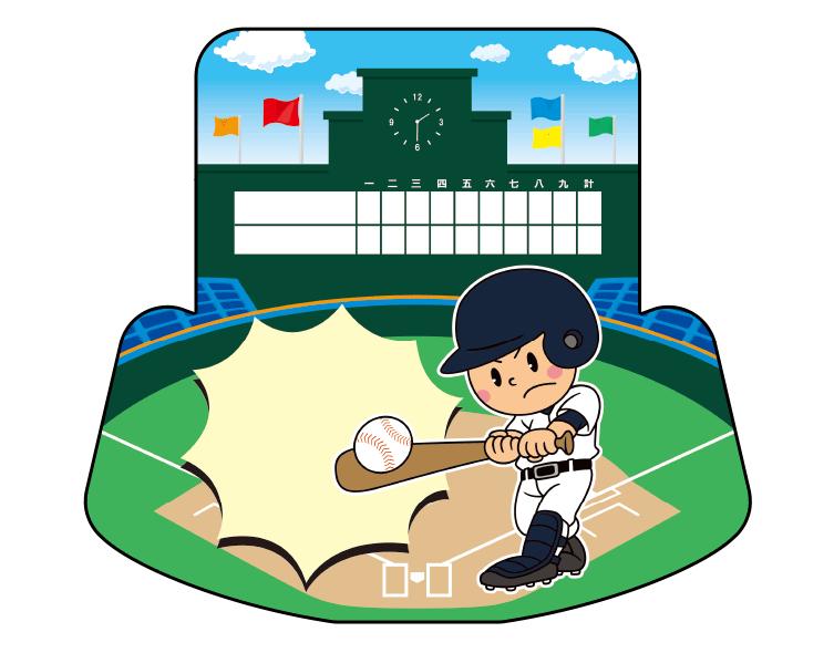 紙うちわ(野球)デザインテンプレート0040