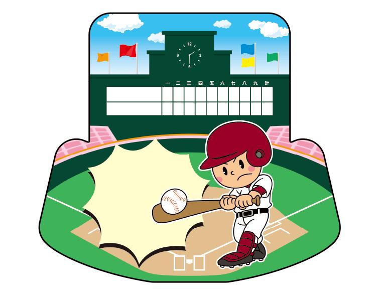 紙うちわ(野球)デザインテンプレート0042