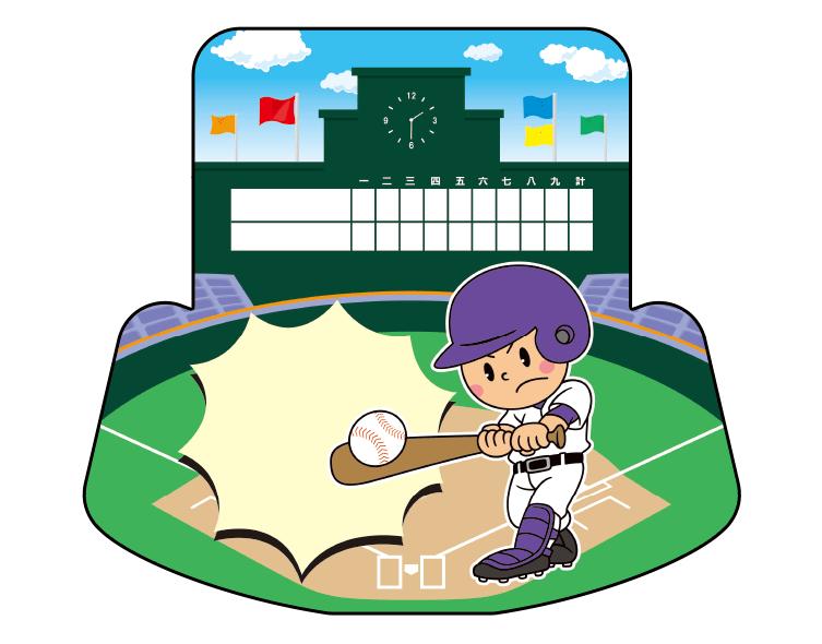 紙うちわ(野球)デザインテンプレート0043