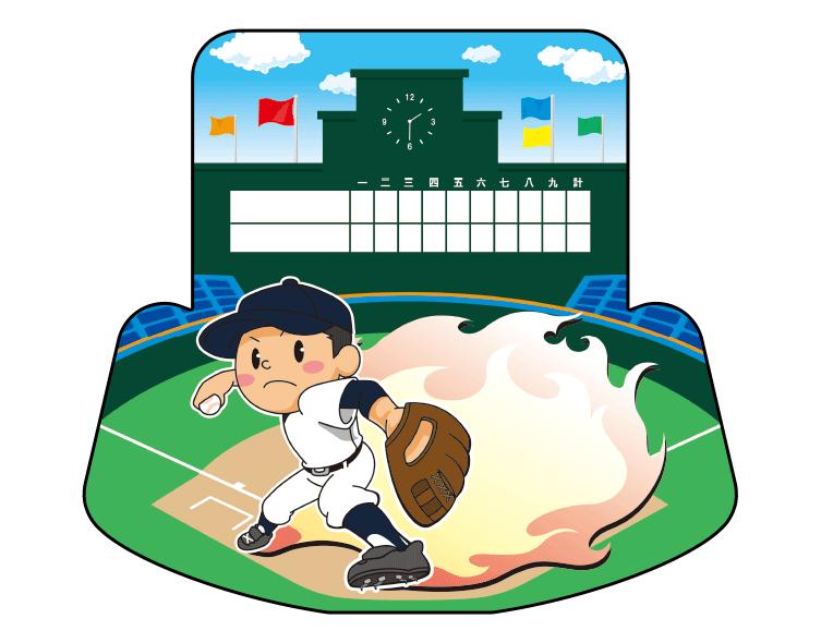 紙うちわ(野球)デザインテンプレート0044