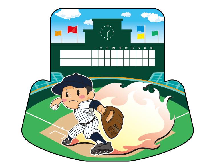 紙うちわ(野球)デザインテンプレート0045