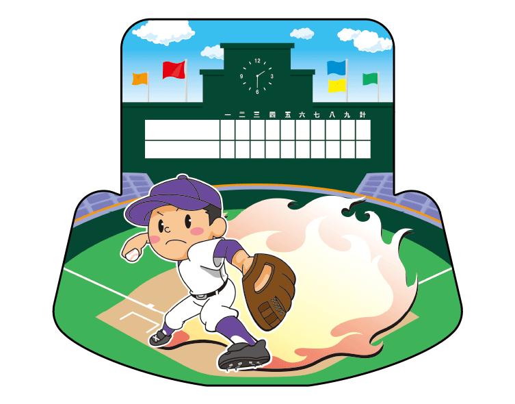 紙うちわ(野球)デザインテンプレート0047
