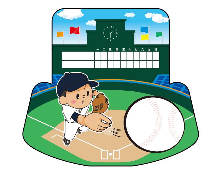 紙うちわ(野球)デザインテンプレート0048