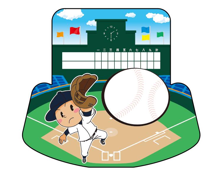紙うちわ(野球)デザインテンプレート0052