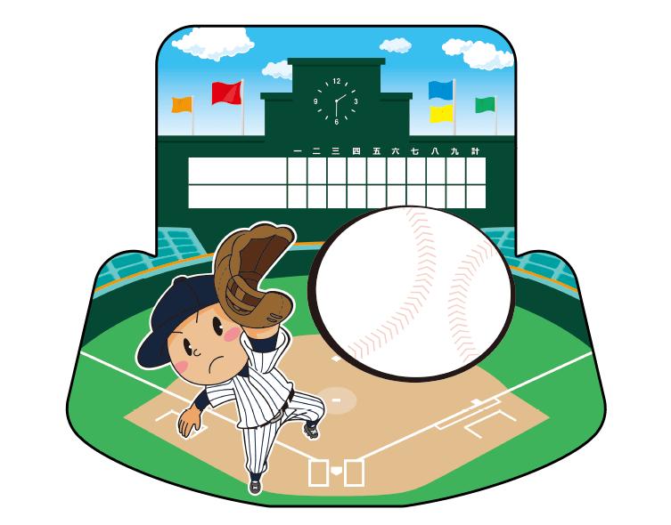 紙うちわ(野球)デザインテンプレート0053