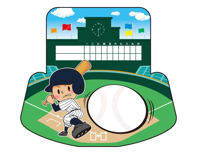 紙うちわ(野球)デザインテンプレート0069