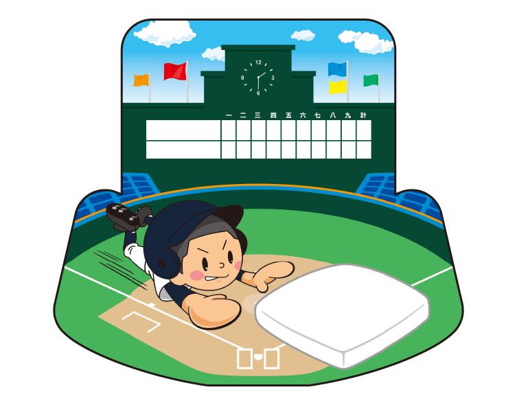 紙うちわ(野球)デザインテンプレート0072