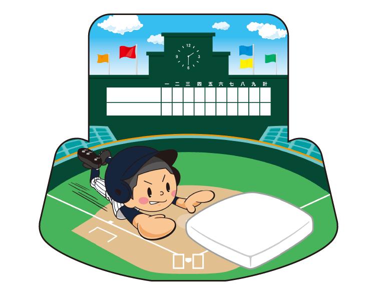 紙うちわ(野球)デザインテンプレート0073