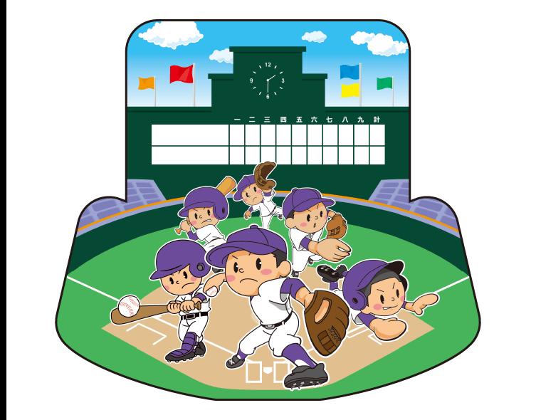 紙うちわ(野球)デザインテンプレート0079