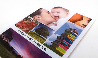 紙の特徴 インクジェットポスター紙 | ネット印刷のキン ...