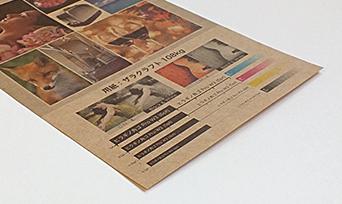 紙の特徴 オンデマンド印刷 特殊紙 | ネット印刷のキン ...