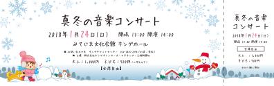 キン プリ コンサート チケット 中日ドラゴンズ オフィシャルウェブサイト - チケット