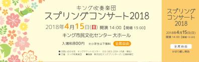 キン プリ コンサート チケット セブン-イレブン チケット情報・購入・予約|セブンチケット